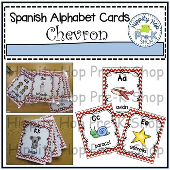 Spanish Chevron Alphabet Cards