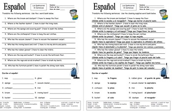 Spanish Chores 10 Questions and 10 Vocabulary Translations - Quehaceres