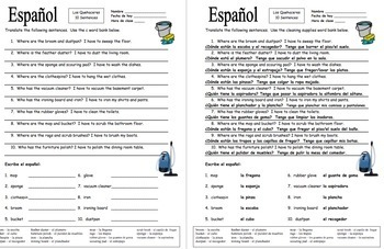 Spanish Chores Bundle - PowerPoint, Flash Cards, Vocabulary, Puzzle