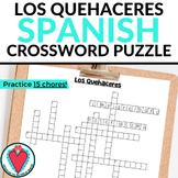 Spanish Chores Activity - Los Quehaceres Crossword Puzzle