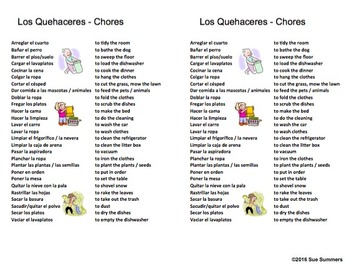 Spanish Chores Matching Squares Puzzle and Vocabulary - Quehaceres