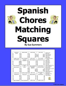Spanish Chores Matching Squares Puzzle and Vocabulary - Qu