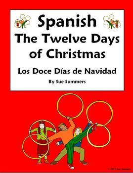 spanish christmas carols the twelve days of christmas villancicos