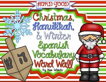 Spanish Christmas, Hanukkah, and Winter Vocabulary Word Wa