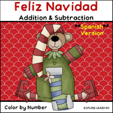Spanish / Christmas Math / Two Digit Addition & Subtraction / Color by Number
