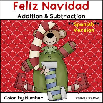 Spanish / Christmas Math / Two Digit Addition & Subtractio