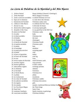 Spanish Christmas Vocabulary Bank (40 words)