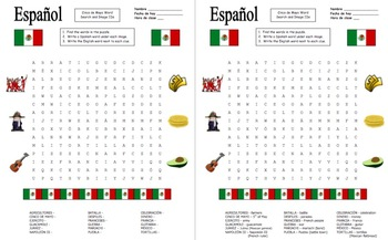 Spanish Cinco de Mayo Bundle - Vocabulary, 2 Puzzles, Cut and Paste, Booklet