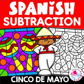 Spanish Cinco de Mayo Color by Number Subtraction Facts Mexican Fiesta Set