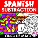 Spanish Cinco de Mayo Color by Number Subtraction Facts Set