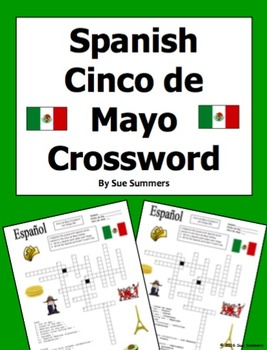 Spanish Cinco de Mayo Crossword Puzzle Worksheet and Vocabulary
