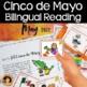 Spanish Cinco de Mayo MEGA BUNDLE