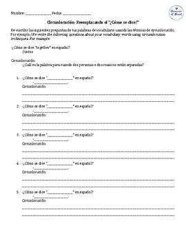 Spanish Circumlocution Vocabulary Practice