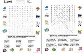 Spanish City 27 Page Bundle - Vocabulary, Skit, 10 Worksheets, Quiz