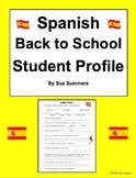 Spanish Class Back to School Student Profile