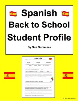 Spanish Class Back to School Student Profile