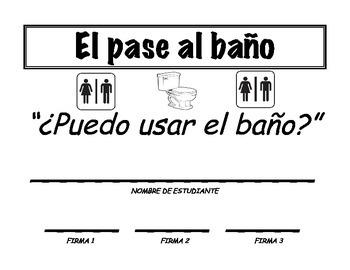 Spanish Class Bathroom Pass