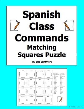 Spanish Class Commands 2 Matching Squares Puzzles