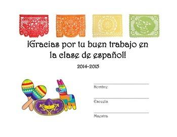 Spanish Class Diploma