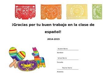 Spanish Class Diploma - editable