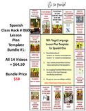 Spanish Class Hack 90% TL Template Video Bundle