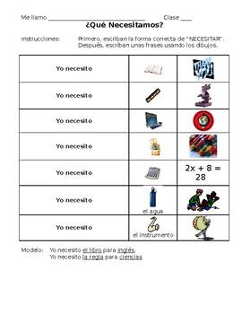Spanish Class Material Worksheet
