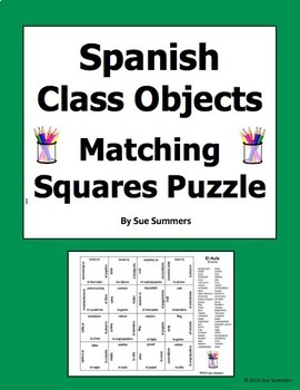 Spanish Class Objects 4 x 4 Matching Squares Puzzle