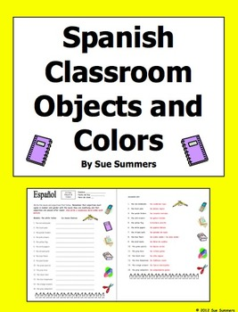 Spanish Classroom Objects and Colors Worksheet and Image IDs