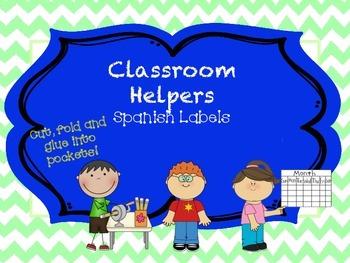 Spanish Classroom Helpers