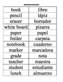 Spanish Classroom Items