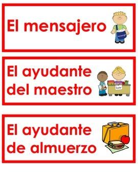 Spanish Classroom Job Cards