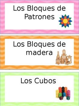 Spanish Classroom Labels- Etiquetas para el salón