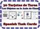 Spanish Classroom Objects Bundle