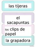 Spanish Classroom Objects - Labels - Etiquetas - Print and use