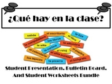 Spanish Classroom Objects Presentation, Word Wall, Student Activities Bundle