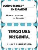 Spanish Classroom Phrases Display