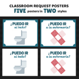 Spanish Classroom Request Posters (2 Styles)