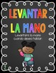 Spanish Classroom Rules (Chalkboard Posters)