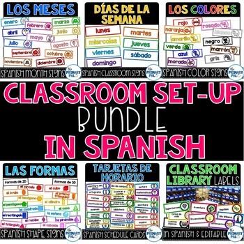 Spanish Classroom Set-Up Bundle