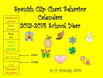 Spanish Clip Chart Behavior Calendar