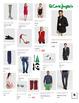 Spanish Clothes Shopping Communicative Activity