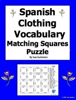 Spanish Clothing 4 x 4 Matching Squares Puzzle - La Ropa