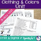 Spanish Clothing & Colors Unit Bundle
