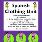 Spanish Clothing Bundle - Vocabulary, Skits, Worksheets -