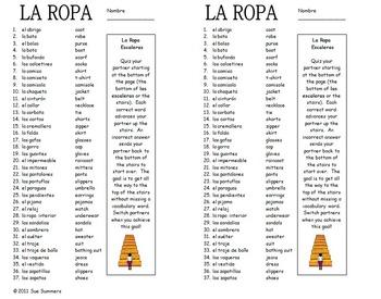 Spanish Clothing Vocabulary Partner Activity / Vocabulary Reference