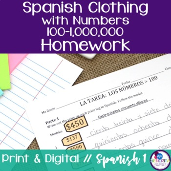 Spanish Clothing and Cuesta with Numbers 100-1,000,000 Homework