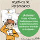 Spanish Cloze Printable, Differentiated, Vocabulary: Adjetivos de Personalidad
