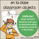 Spanish Cloze Printable, Differentiated, Vocabulary: Classroom Objects