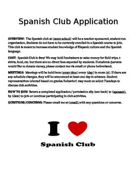Spanish Club Application & Permission Slip Template