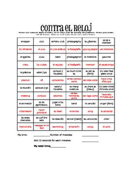 Spanish CoCurricular Activities Against the Clock